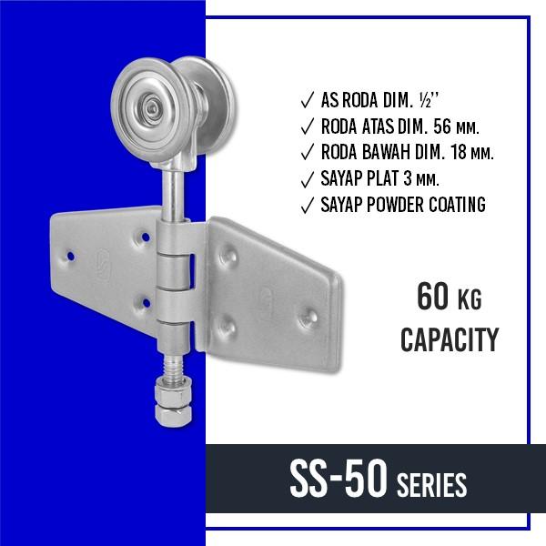 W-580 | SS-50 - SS-50
