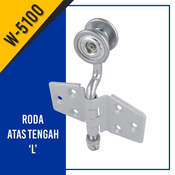 W-5100 - W5100RATL